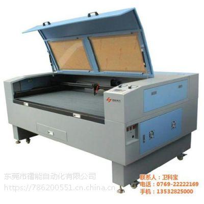 印标激光切割机|激光切割机|镭能激光(在线咨询)