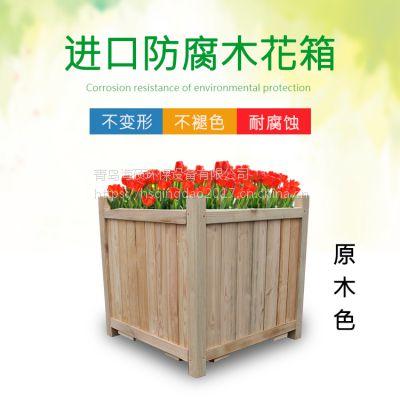 山东花箱生产厂家 户外防腐木花箱 室外花箱花池花槽