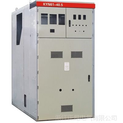 KYN61-40.5高压开关柜详细说明