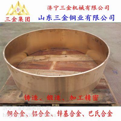 【厂家直销 质量保证】济宁三金专业制造 烘干机铜衬套、回转窑衬套 甩带机铜套、注塑机铜套