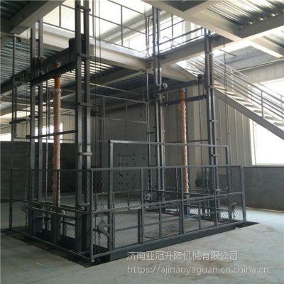 济南厂家定制 导轨式升降机 链条式液压货梯 壁挂导轨式升降货梯