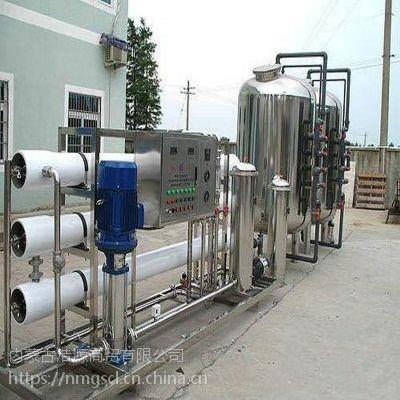 浩源桶装水设备瓶装水RO反渗透净水设备