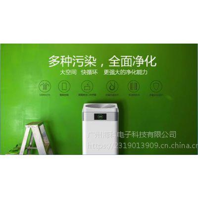广州空气净化器厂家/广州海科/空气净化器厂家/雅慕空气净化器