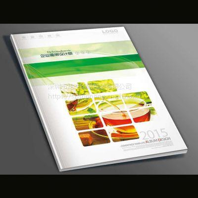 深圳企业季刊期刊设计,说明书,铜板纸图册精装画册印刷宣传册设计