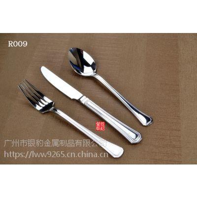 德国名师设计不锈钢西餐刀叉三件套/不锈钢刀叉/梦幻水滴形