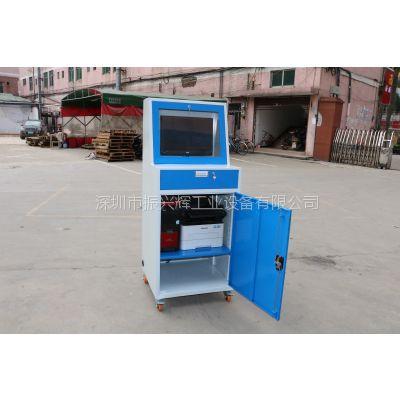 工业电脑柜 车间防尘移动电脑柜 振兴辉雕刻机机柜