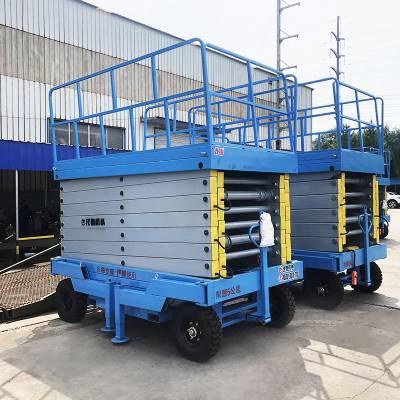 厂家直销8米500公斤移动式电动液压升降台 高空作业车