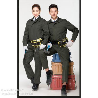 订做临沂工厂工作服|淄博劳保服定做|员工服装订制|厂服供应