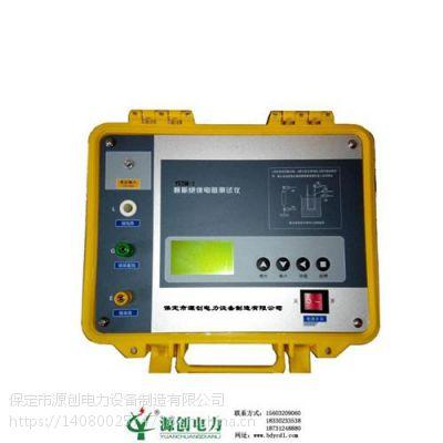 源创电力(图)_高压绝缘电阻测试仪_绝缘电阻测试仪