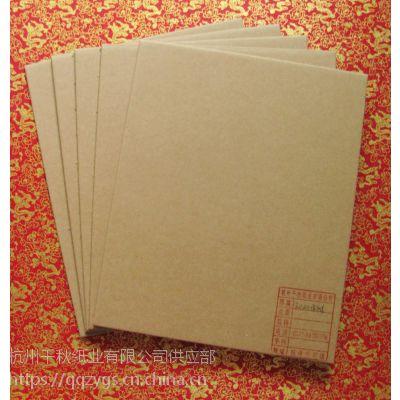 供应 3.0*889*1194mm纸桶外盖牛皮纸板