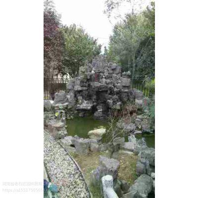 河南假山制作,假山石,景观石,雕刻,水景,工程设计及施工,
