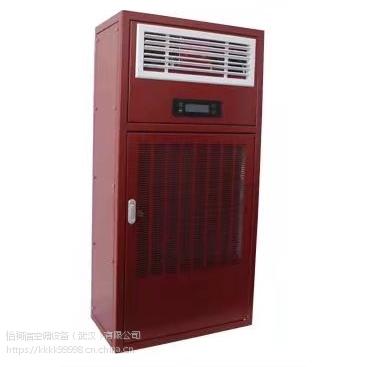 具备(武汉)档案室恒温恒湿机系统的选型设计参数 武汉专业的[恒温恒湿机]