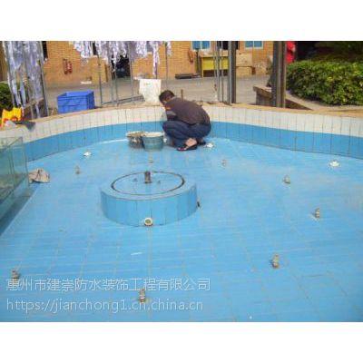 石湾堵漏防水公司龙溪屋顶漏水补漏