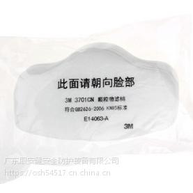 广州防尘过滤棉 3M 3701CN配3200半面罩