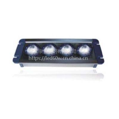 武汉宗普照明厂家直销LED顶灯NFC9121/ON