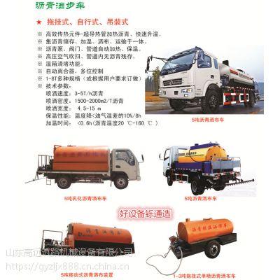 6吨、8吨普通加智能型沥青洒布车