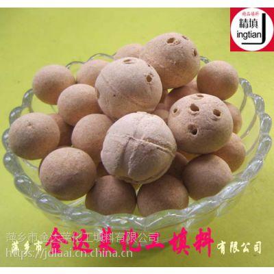 耐火瓷球 高纯氧化铝刚玉耐火球 精填牌~萍乡金达莱