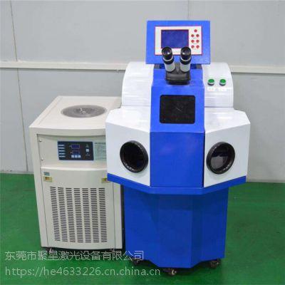 供应金属制品激光刻字机200瓦激光金属焊接机厂家