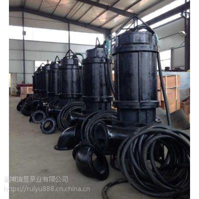 潜水耐高温渣浆泵-耐磨耐高温潜水渣浆泵-博山出品