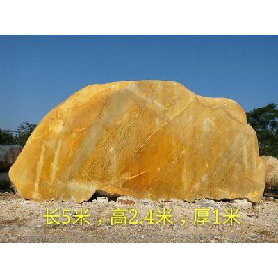 海门市景观石 钢厂招牌刻字石 南通大桥风景黄蜡石