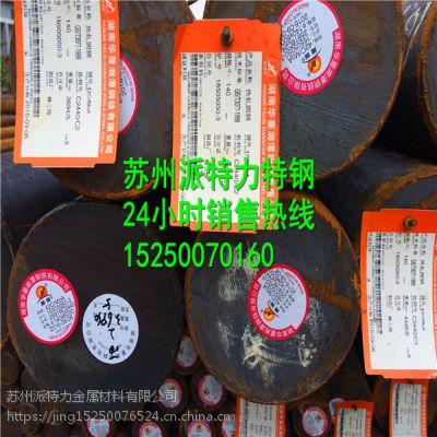 苏州宝钢40Cr13圆钢钢板锻件40Cr13小直径圆棒