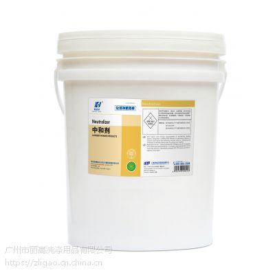批发医用中和粉/科洁尔客房地板清洁剂/广州地板清洁剂生产厂家