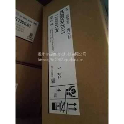 特价供应松下伺服电机MDME502SCSM