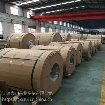 天津花纹铝板2.0厚1220*2450防滑铝板促销一张多少钱