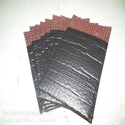 黑色pe气泡袋气泡包装袋单面黑色包装袋上海直销