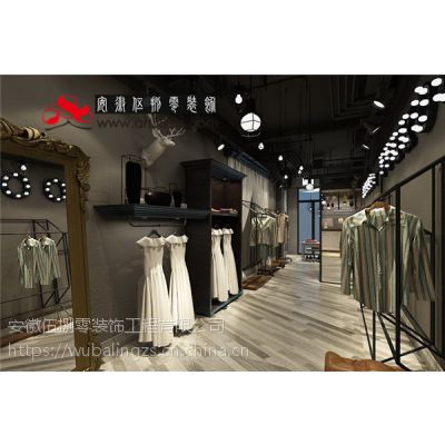 合肥服装店装修品牌服装店装修 精致品味,点缀时光