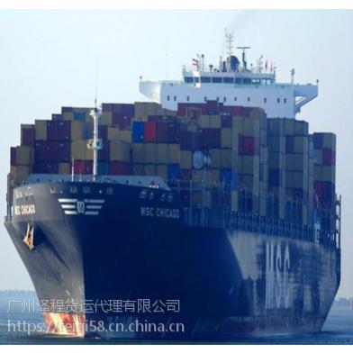 澳洲海运第二单,国内转运顺利到达,晒晒啦