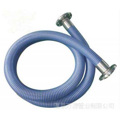 蓬莱万源管业特价供应复合软管防静电软管