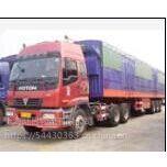 物流专线—上海至福建福州专线 物流公司 整车货运