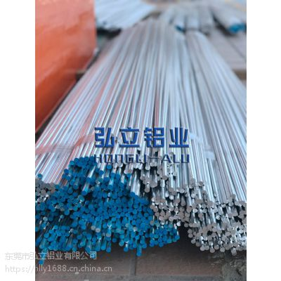 低价供应不变形6063铝棒 6063-T6耐高温铝棒