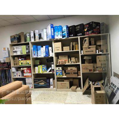 广州纸箱厂专业定做水果纸箱物流纸箱广州彩箱厂