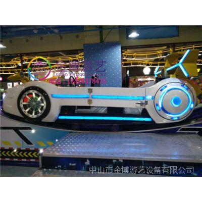 金博新型儿童游乐场游乐设施刺激弯月飘车中山生产厂家直销