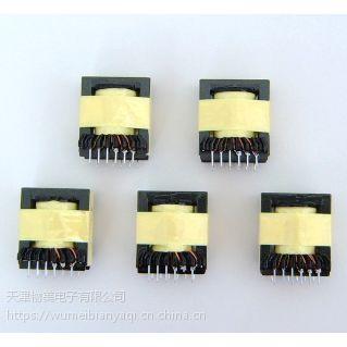 EI22屏蔽变压器 EI22 EI22变压器