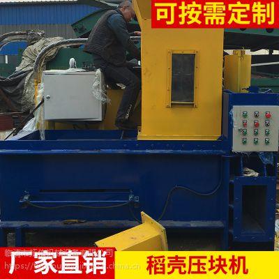 棉籽壳稻壳套袋压缩打快机机卧式拓佑半自动自动出包液压打包机
