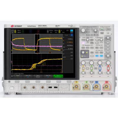 销售/收购安捷伦/Agilent MSOX4024A 混合信号示波器