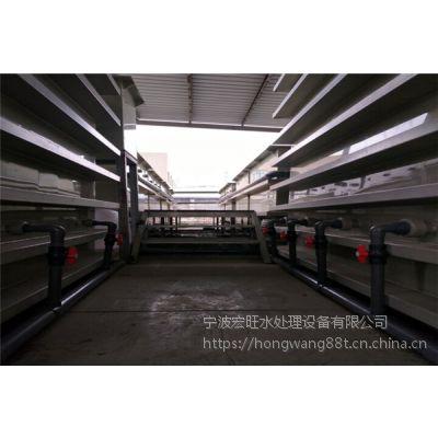 宏旺每天20吨清洗废水处理设备,厂家直销