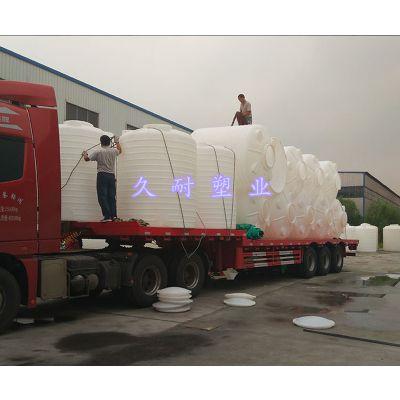山西塑料水箱 山西塑料水箱厂家 山西塑料水箱订做多少钱