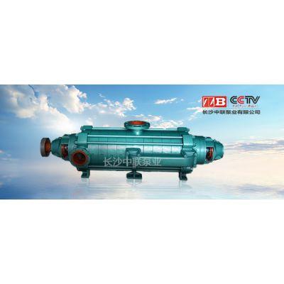 D200-43(P)自平衡多级泵