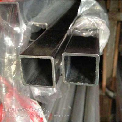 304不锈钢方管电镀35*35*0.9mm不锈钢矩形管黄钛金