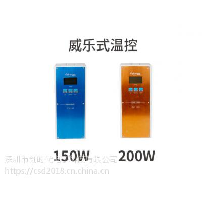 厂家直销创时代200w温控焊台 联网USB焊锡机