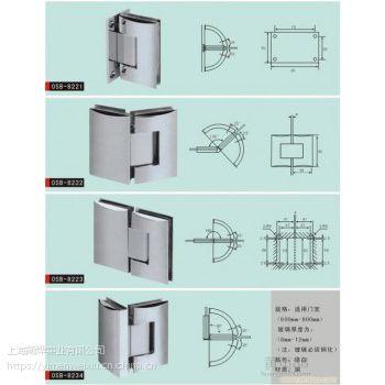 上海淋浴房滑轮更换上海淋浴房维修更换轮子步骤