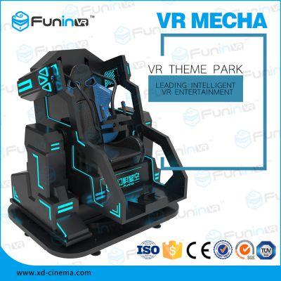VR交互射击设备暗黑机甲体验馆大型设备旋转动感平台厂家加盟苏州
