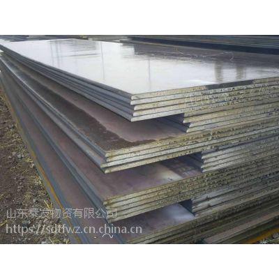 泰发鞍钢Q345R钢板/山东压力容器板价格6-50mmQ235R规格12-14-16-20