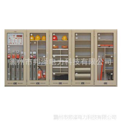 邦泽 HT004电力安全工具柜智能除湿安全工具柜配电室用工器具柜