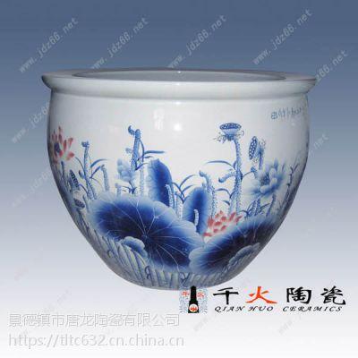 供应陶瓷大缸 绿化花缸 酒店鱼缸 陶瓷缸订做批发
