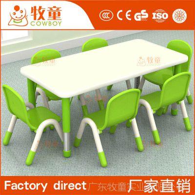 牧童幼儿园简约儿童塑料学生桌椅套装批发定制